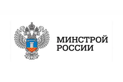 В России хотят упростить использование счетчиков тепла в домах