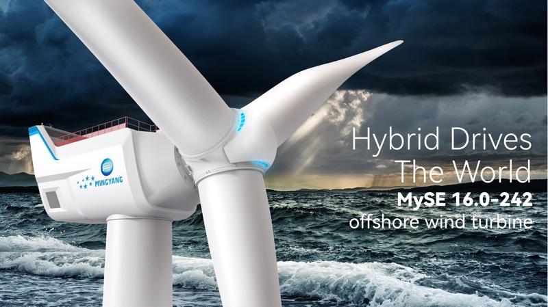 Китайцы представили крупнейшую в мире ветряную турбину 16 МВт
