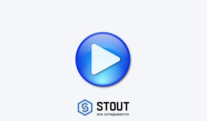 Радиаторная арматура STOUT. Видео.