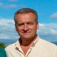 Герасимов Евгений Семенович